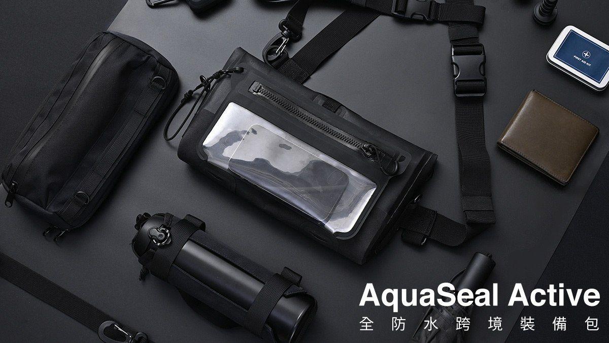 bitplay陪您踏上任何旅途-AquaSeal Active全防水跨境裝備包