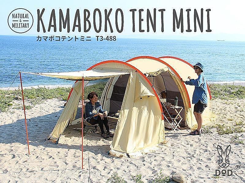 營舞者登場!日本盛名露營品牌 DOD!