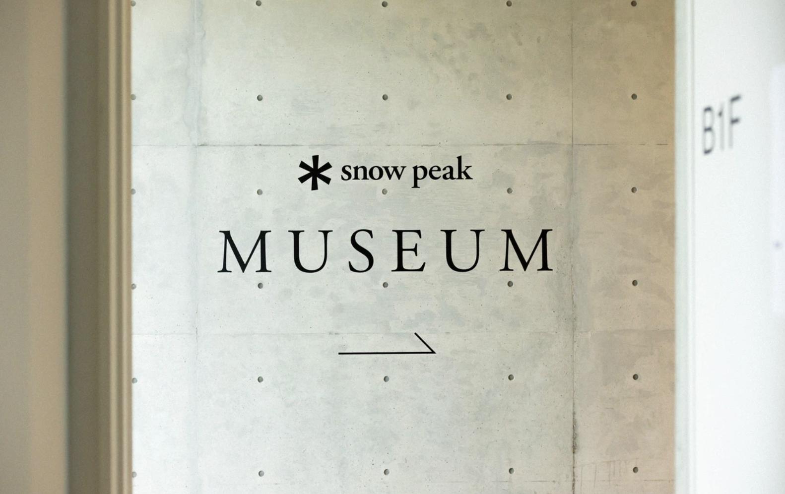 認識「露營界LV」日本高端戶外品牌Snow Peak