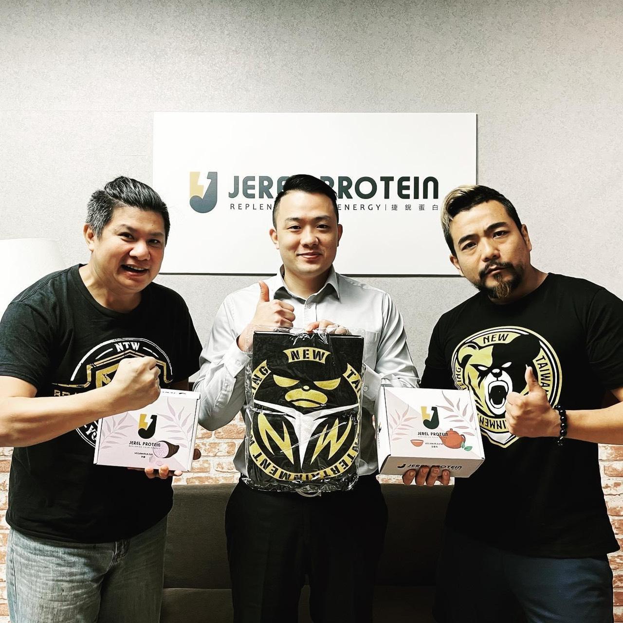 抱持深度信念,打造台灣道地的植物性品牌-Jerel Protein捷銳蛋白