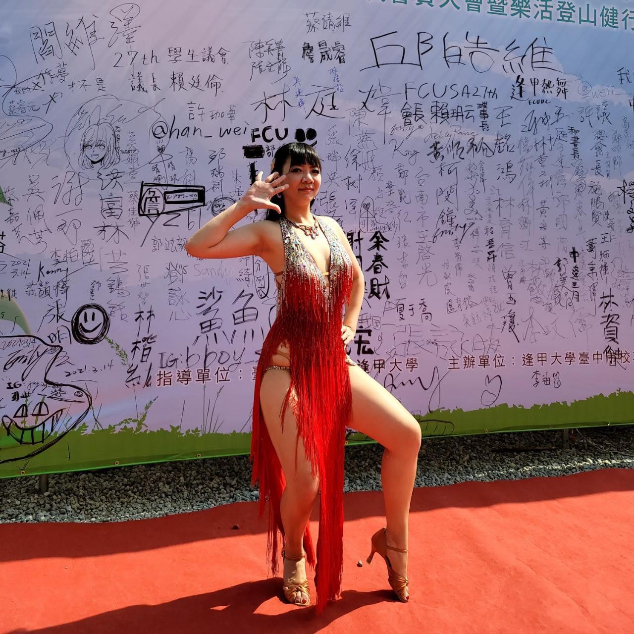 逢甲土開系助教邱曉婷運用宣傳國際賽經驗推廣國標舞。邱曉婷提供
