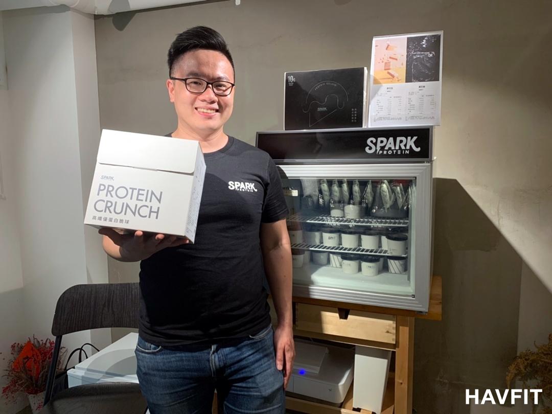為生活添點正向火花,專為台灣人設計的「Spark Protein」優質蛋白食品
